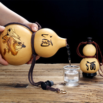 Natural wine gourd pendant outdoor portable kettle water loaded wine medicine real gourd jug wooden stopper beeswax seepage