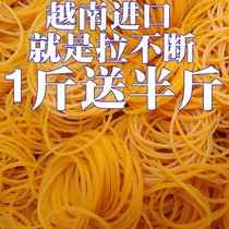 Rubber band disposable natural rubber band high elasticity like rubber band rubber band yellow rubber ring apron