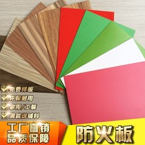 Factory direct fire board decorative panels paint decorative plate flame retardant board plywood wood panel