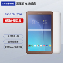 6-issue interest-free Samsung Samsung SM-T560 Galaxy Tab E 9.6-inch Tablet PC