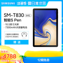 12 issue interest free Samsung Samsung Galaxy Tab S4 SM-T830 10 5 inch sAMOLED screen tablet PC S-