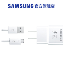 Samsung Samsung TA200 Fast charge Travel charger for Micro 2.0 Android phone