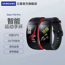 Samsung Gear Fit2 Pro sports Smart multifunctional bracelet built-in GPS 50 m waterproof