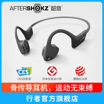 AfterShokz Shao sound TrekzAir AS650 Bone Conduction Bluetooth headset sports double ear bone sensing