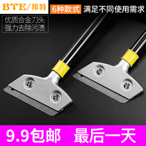 Bunt cleaning Blade cleaning tool lengthening thickened glass decoration floor tile wall tile cleaning scraper shovel