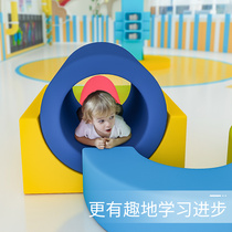 Early childhood education center to teach toys parent-child Park software sports combination of sensory training equipment children stairs climbing stairs