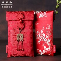 Million yuan red envelopes wedding creative big red envelopes high-end wedding personalized cloth gift package 2020 New Year red envelopes