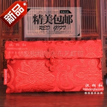 Million yuan red envelopes wedding red envelopes Lianfeng wedding red envelopes 2020 year-old wedding red envelopes