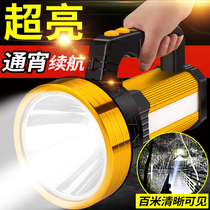 Small wild led flashlight light rechargeable super bright long-range multi-function home outdoor xenon portable Searchlight w