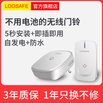 Dragon Vision Ann Wireless Doorbell self-control intelligent wall-penetrating device old man caller one drag a