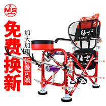 Meng Shi 2019 new fishing chair folding multi-function ultra-light portable all-terrain fishing stool fishing seat