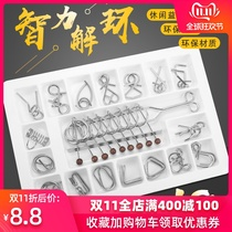 Nine chain set puzzle adult intelligence solution ring buckle children students high IQ toys Kongming lock Lu Ban lock
