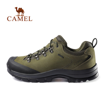 Camel outdoor 2019 autumn new hiking shoes men and women autumn and winter couple non-slip wear-resistant leather hiking shoes