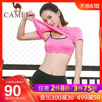 Camel outdoor sports suit 2019 spring and Summer Yoga Suit Suit female gym shirt sports underwear shorts