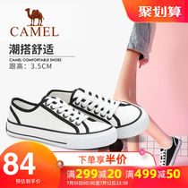 Camel 2019 new trend canvas shoes low to help Korean version of the wild students flat shoes