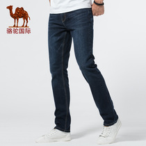Camel men's autumn new trend stretch straight blue jeans men's business casual loose long pants