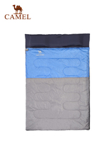 CAMEL Camel outdoor double sleeping bag travel camping moisture-resistant cold warm portable indoor dirty sleeping bag