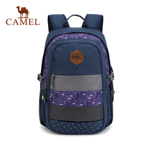 (2019 new) camel outdoor backpack 20L unisex wear-resistant hiking travel backpack