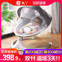 Baby rocking chair newborn rocking bed baby electric cradle coax baby artifact with baby sleeping comfort chair
