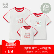 Good boy parent-child short-sleeved T-shirt 2019 summer new a family of three T-shirt parent-child loaded cotton sweat breathable