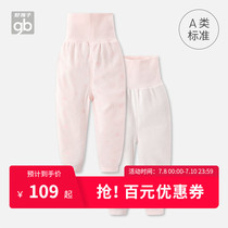 Goodbaby good children fall childrens trousers 2 pieces high waist childrens clothing Boys Girls baby clothes