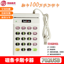 Membership card magnetic stripe card reader beauty salon credit card password keyboard 702usb
