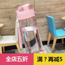 Small fresh Korean version of the cup large-capacity student Cup men and women with a lid nozzle plastic leak-proof Cup portable