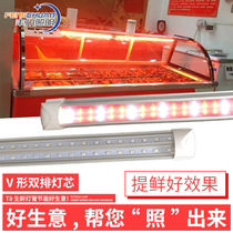 Deli lamp halogen fruit and vegetable light meat display cabinet bright red ultra-bright long led lamp 220V.