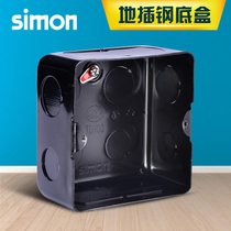 Simond to insert the bottom box Simond to install the socket bottom Box Black to insert the box simon genuine with security TDH00