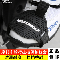 Motorcycle shift rubber sleeve hanging plastic protective shoes rubber protective gear sets hanging gear shift pad gear shoe cover