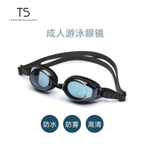 TS swimming hat goggles suit female swimming goggles male high-definition fog long hair adult waterproof swimming equipment suit