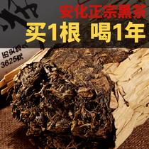 Black tea Hunan Anhua thousand two-year-old special-grade flower roll brick gold flower two tea column special products authentic Anhua tea