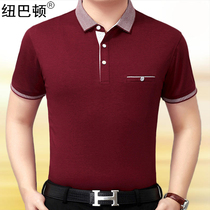 Dad installed short-sleeved T-shirt male summer ice mercerized cotton middle-aged mens half-sleeved lapel middle-aged with a pocket buckle