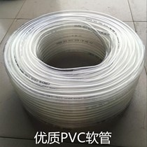 Non-toxic water pipe reinforced PVC high quality hose solar hot water bottle white accessories one piece one meter
