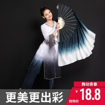 Ink fan classical ethnic dance fan lengthened Yangko dance fan lonely month gone black and white fan gradient color