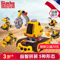 Electric assembly childrens toy car excavator engineering car nut 5-in-one demolition combination 4-6-year-old boy digging