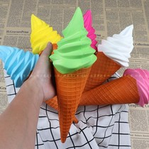 Ice cream model ornaments simulation ice cream mill type sweet pot props large commercial large fake ice cream decoration