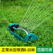 Garden gardening swing watering sprinkler lawn vegetable garden agricultural automatic irrigation roof cooling