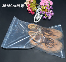 (50 pcs)shoes clothing seal storage bag boots boots sets of self-sealing bags shoes anti-oxidation anti-moisture dust