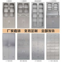 Staff locker locker iron door staff locker locker shoe cabinet sanitary cabinet file cabinet equipment cabinet
