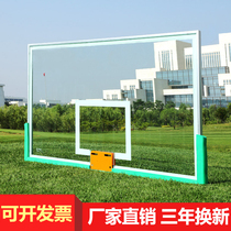 Basketball board tempered glass outdoor adult aluminum alloy side outdoor standard basketball board standard rebound