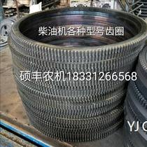 Diesel engine electric starter flywheel ring rims Changchai Jiang Lai move often made when the wind often through thickened free