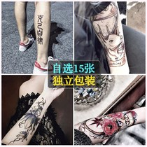 Waterproof tattoo stickers painless semi-permanent tattoos men and women flower arm art ji tattoo stickers permanent 1 year Eye tears