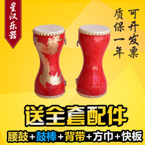 14cm Adult cowhide fine waist drum-dragon Chest Drum square dancer Pat Drum Yangge Drum Dance Prop Show