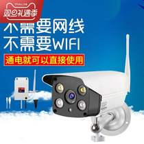 Somme HD 4g Trafic Réseau sans fil Réseau Outdoor Card Camera Mobile Wifi Remote Outdoor Monitoring Set