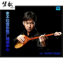 Ha imported handmade dongbala high-end Xinjiang musical instrument monopoly to send accessories