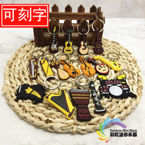 Creative guitar violin guzheng Pipa erhu model silicone rubber keychain musical instrument key chain pendant