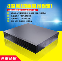 7124H-P 32 Road 1080P 960P onvif NVR Network P2P cloud service H2.64 DVR