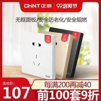 CHiNT official flagship store power switch 86-type Wall concealed five 5-hole home wall socket panel porous