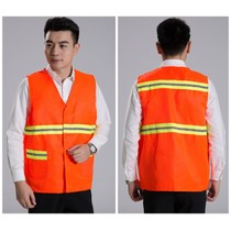Spring and autumn orange red sanitation cleaning road maintenance municipal reflective vest overalls male Chinese architecture